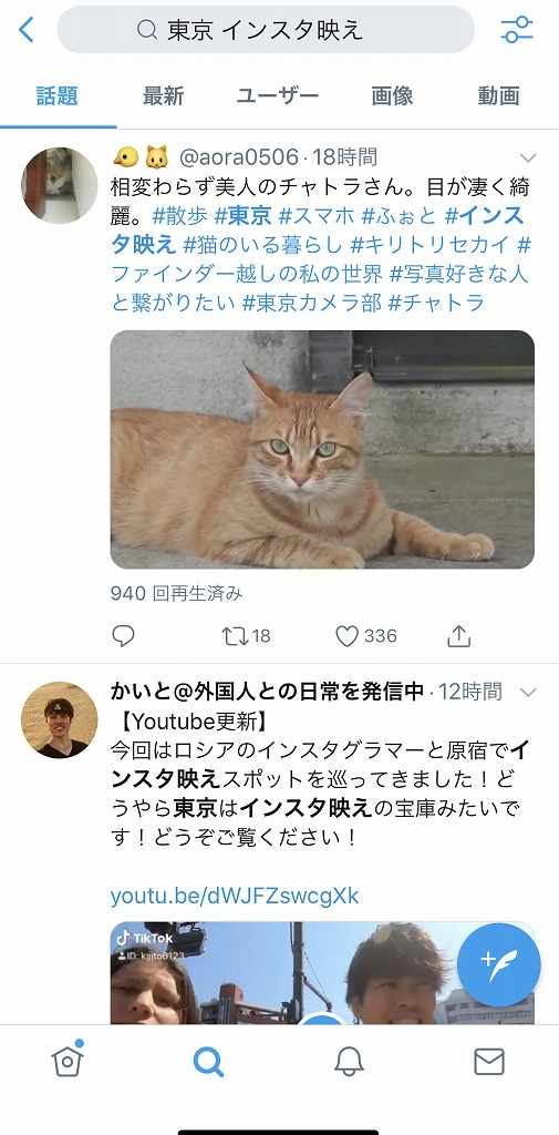 and検索
