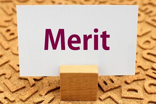 商品のメリット(ベネフィット)